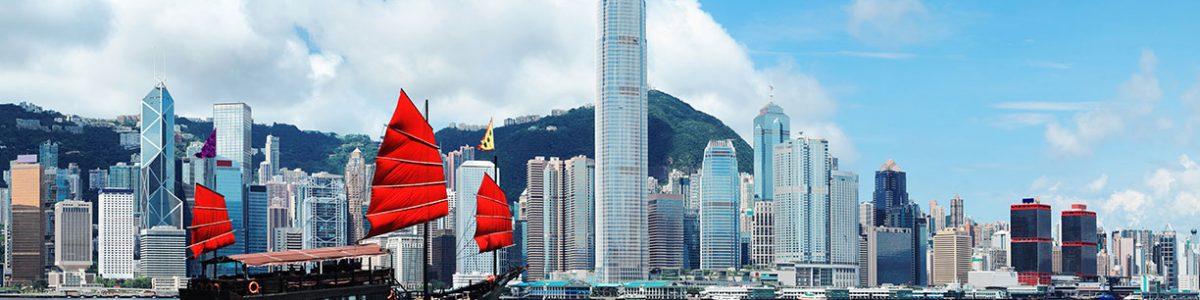 banner_Asia-China-Hong-Kong-Skyline